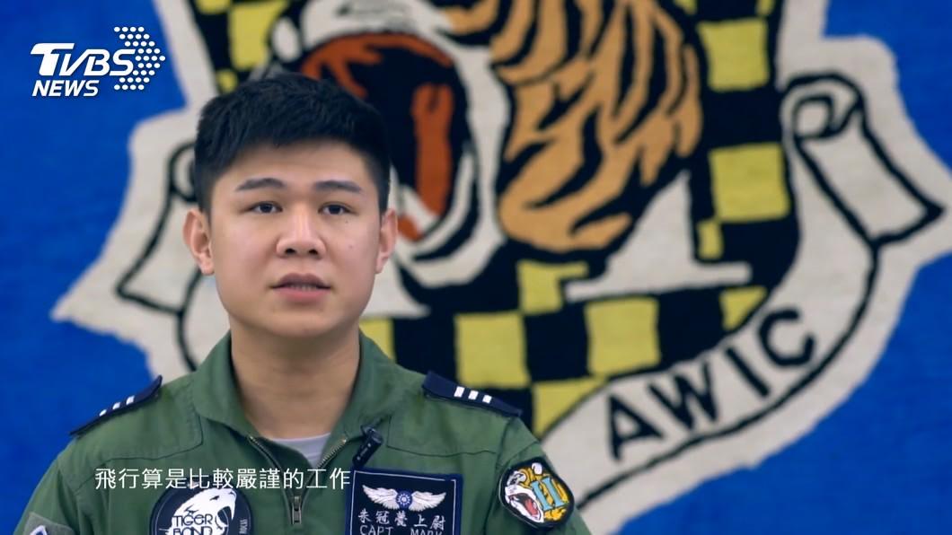 悼念「藍天勇者」 飛官告別式台東基地舉行