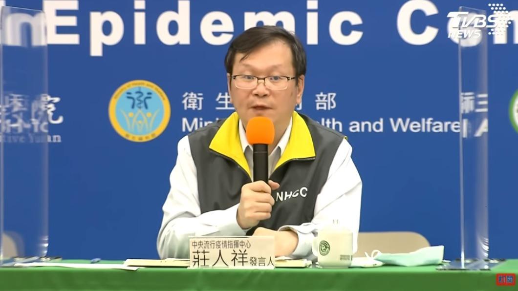 (圖/TVBS) 增1例境外移入 菲籍移工曾返鄉參加確診友人喪禮