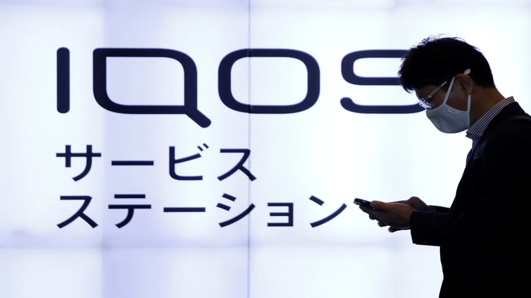 圖/達志影像路透 「疫」起來斜槓!日本企業鼓勵員工經營副業