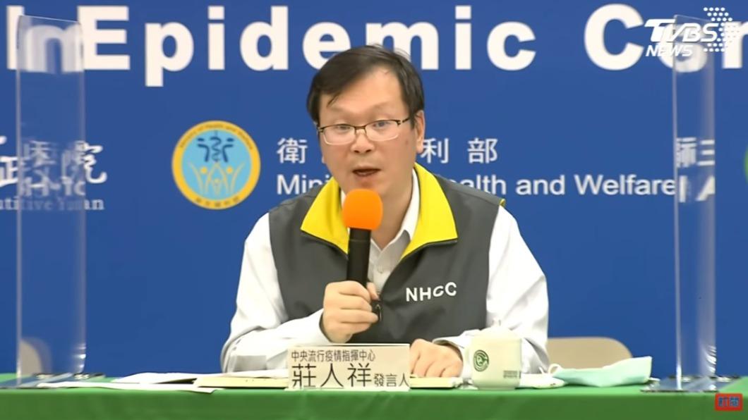 疫情指揮中心發言人莊人祥。(圖/TVBS) 台遭指沒本土卻輸出病例 莊人祥:接觸者無人感染是事實
