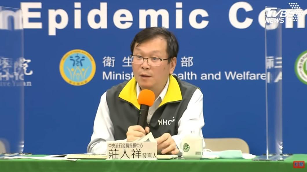 疫情指揮中心發言人莊人祥。(圖/TVBS) 星馬停打賽諾菲流感疫苗 莊人祥曝不跟進原因