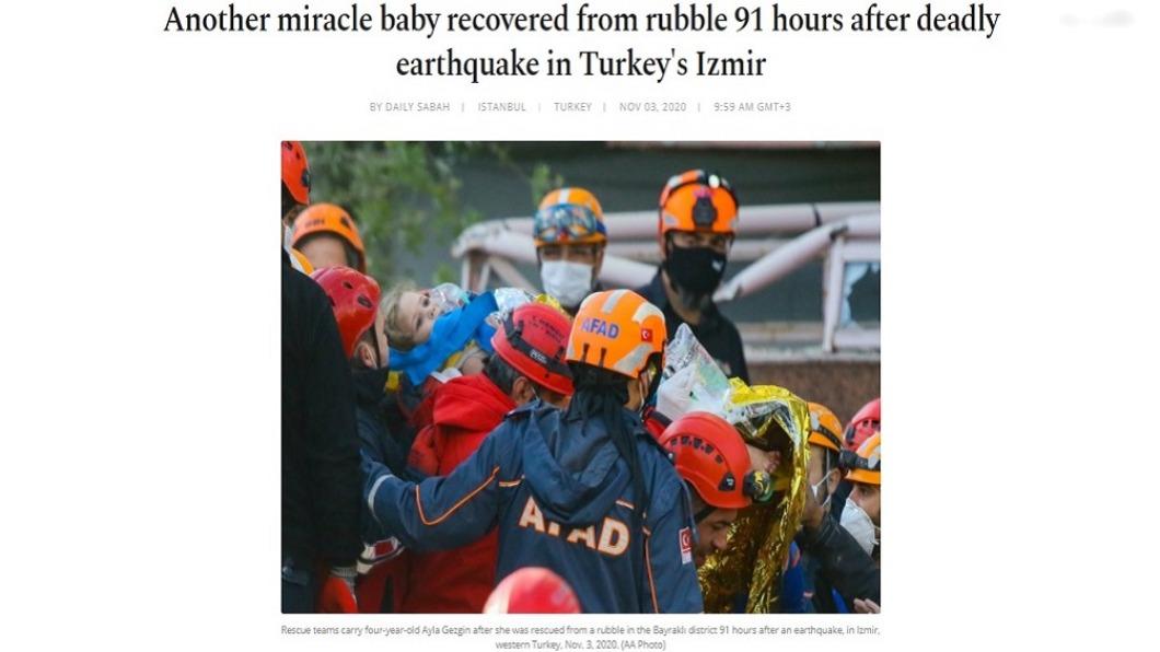 (圖/翻攝自Daily Sabah網頁) 愛琴海強震91小時再傳奇蹟 4歲童生還獲救