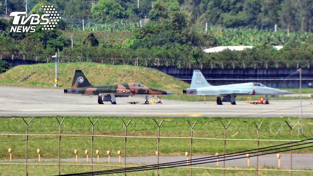 F-5戰機因失事全面停飛。(圖/中央社) F-5戰機13日特檢完成 空軍參謀長願率先駕駛升空
