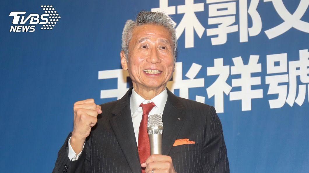 王光祥將擔任尚志資產董事長。(圖/中央社) 王光祥證實將任尚志資產董事長 掌握大同金雞母