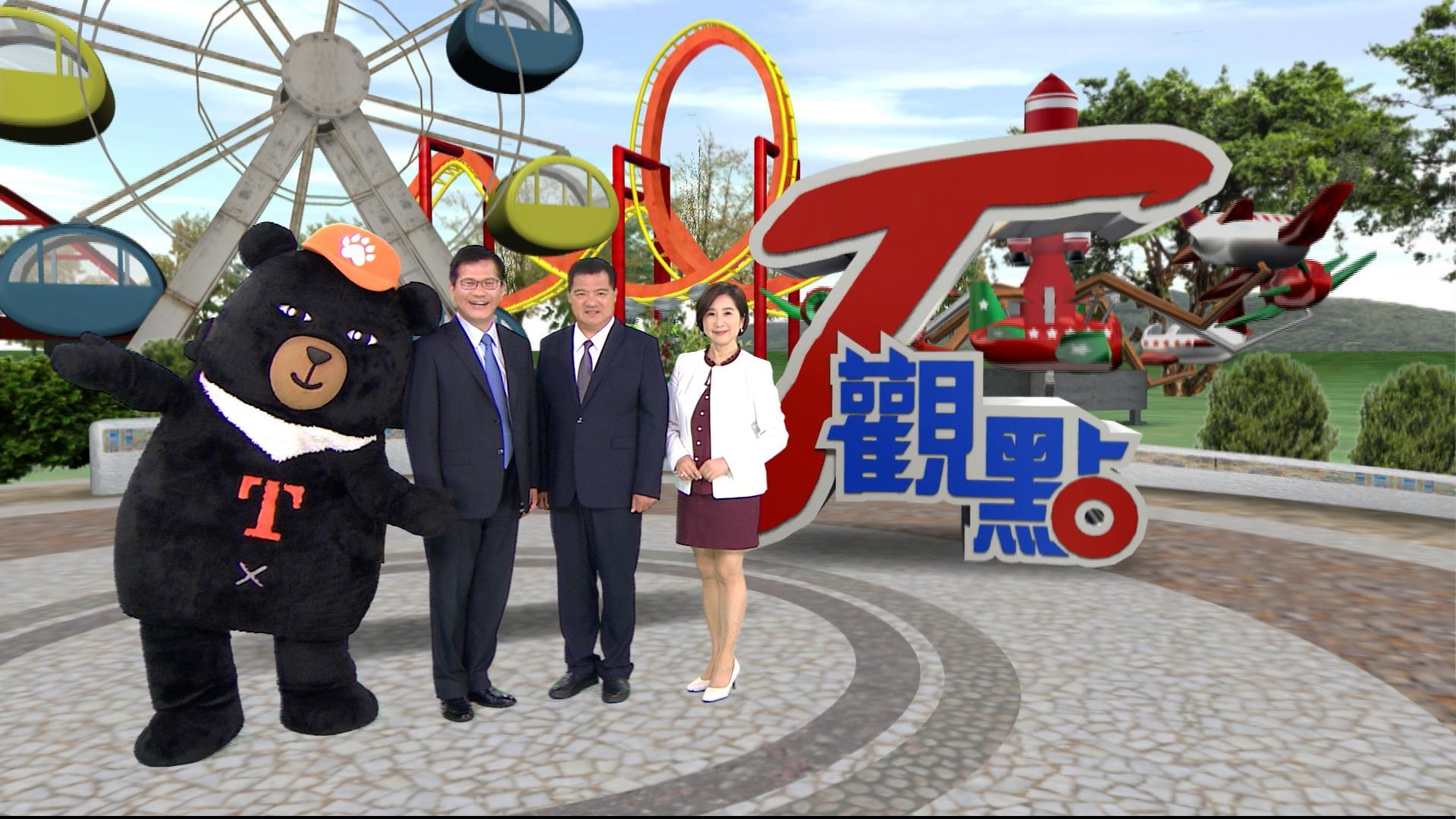 交通部長林佳龍於《T觀點》中,分享自己最愛的旅遊秘境。(圖/TVBS) 《T觀點》國旅爆發 跟著部長去旅行 林佳龍推旅遊秘境