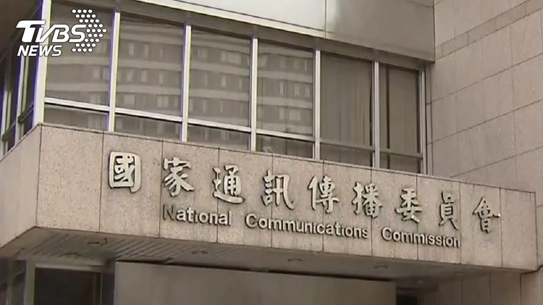 NCC將訂立5G網路建設補助要點。(圖/TVBS) 前瞻5G預算過關 NCC:近期訂立補助要點