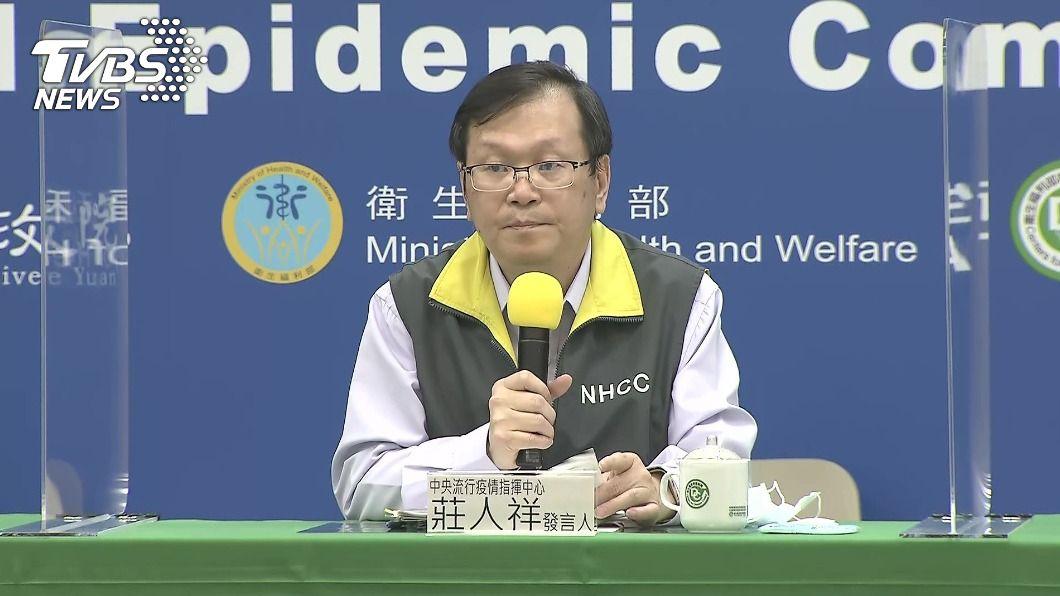 疫情指揮中心發言人莊人祥表示若談成新冠肺炎疫苗會對外公布。(圖/TVBS資料畫面) 外界急催武漢肺炎疫苗 指揮中心:談成會公布