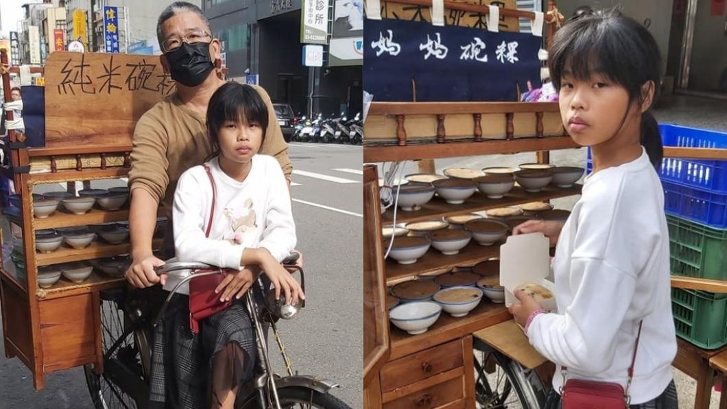 賣碗粿的林姓父女。(圖/翻攝自陳媽媽碗粿臉書) 小五女童伴父「賣碗粿養家」 遭棄單300碗忍淚吸收