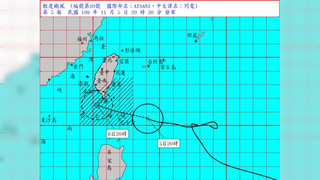 圖/中央氣象局 「閃電」颱風挾雨襲台!氣象局發陸警 台東、屏東列警戒
