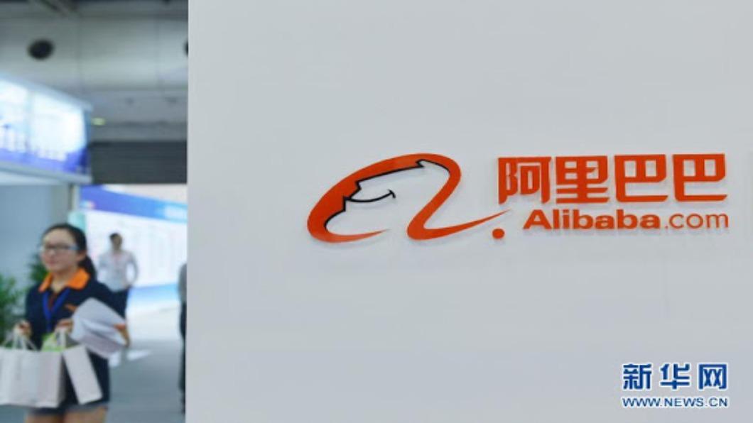 圖/翻攝自 新華網 阿里Q3財報 零售商業收入增長26%成長放緩