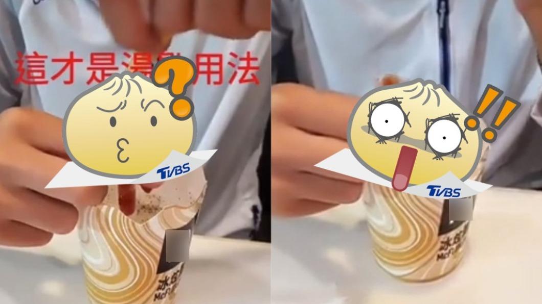 網友分享冰炫風湯匙自創用法。(圖/翻攝自Dcard) 自創冰炫風湯匙「冰薯雙吃法」 店員急阻止:很髒!