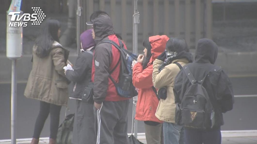 今(8)日北部高溫降近10度。(圖/TVBS) 北台氣溫「狂降10度」防雨襲 恐又有雙颱接力