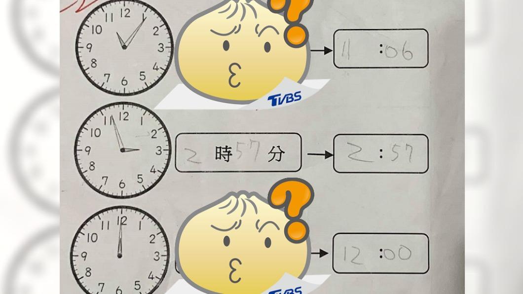 (圖/翻攝自爆廢1公社) 小二數學考時鐘「11時06分」竟答錯 正解曝光網戰翻