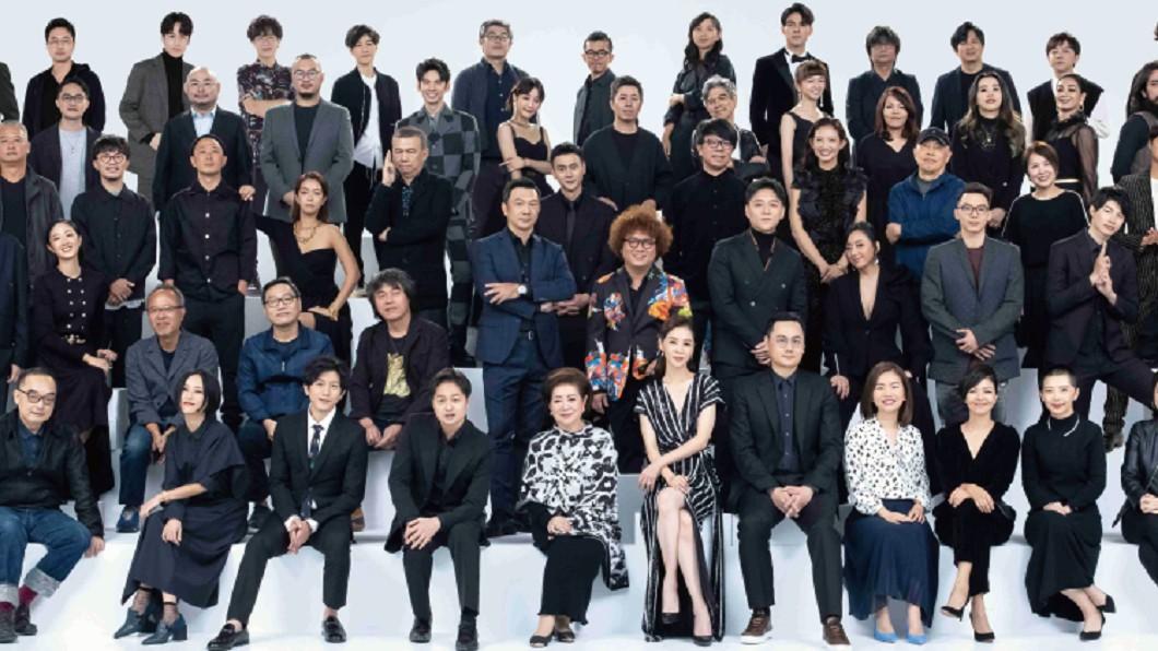金馬獎公布126名入圍者合照。(圖/翻攝自台北金馬影展網站) 金馬公布126名入圍者合照 主席李安將出席頒獎