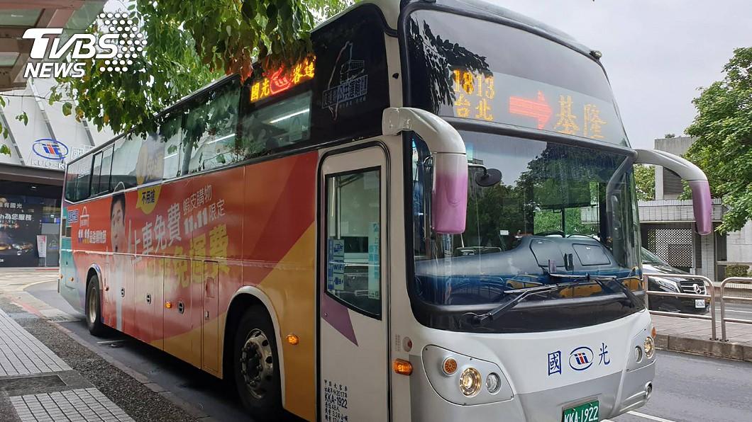 國光客運因應雙11,推出部分路線免費搭乘優惠。(圖/中央社) 明雙11國光客運免費好康 華信機票現折6百元