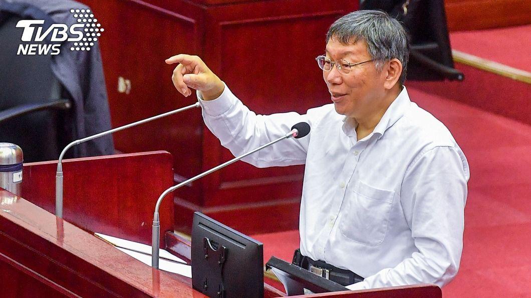 台北市長柯文哲。(圖/中央社) 柯文哲員工滿意度連3年降 議員:今年48.31%