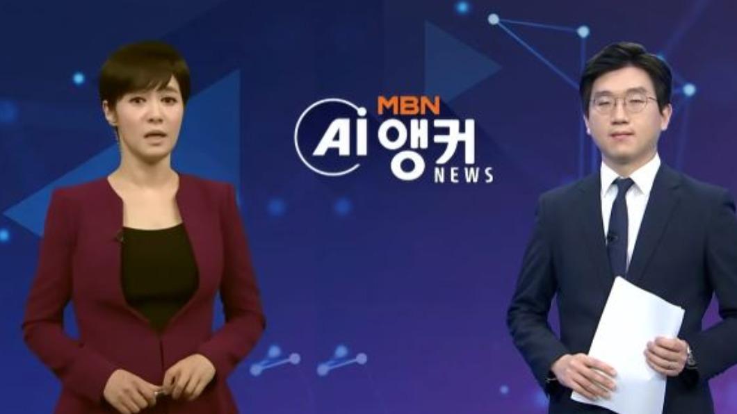 圖/翻攝自MBN News youtube 南韓AI女主播超逼真 網友大讚:起雞皮疙瘩