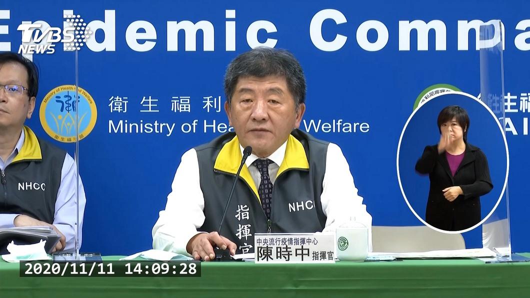 圖/TVBS資料畫面 快訊/「新增2境外確診、秋冬專案」 陳時中14:00說明