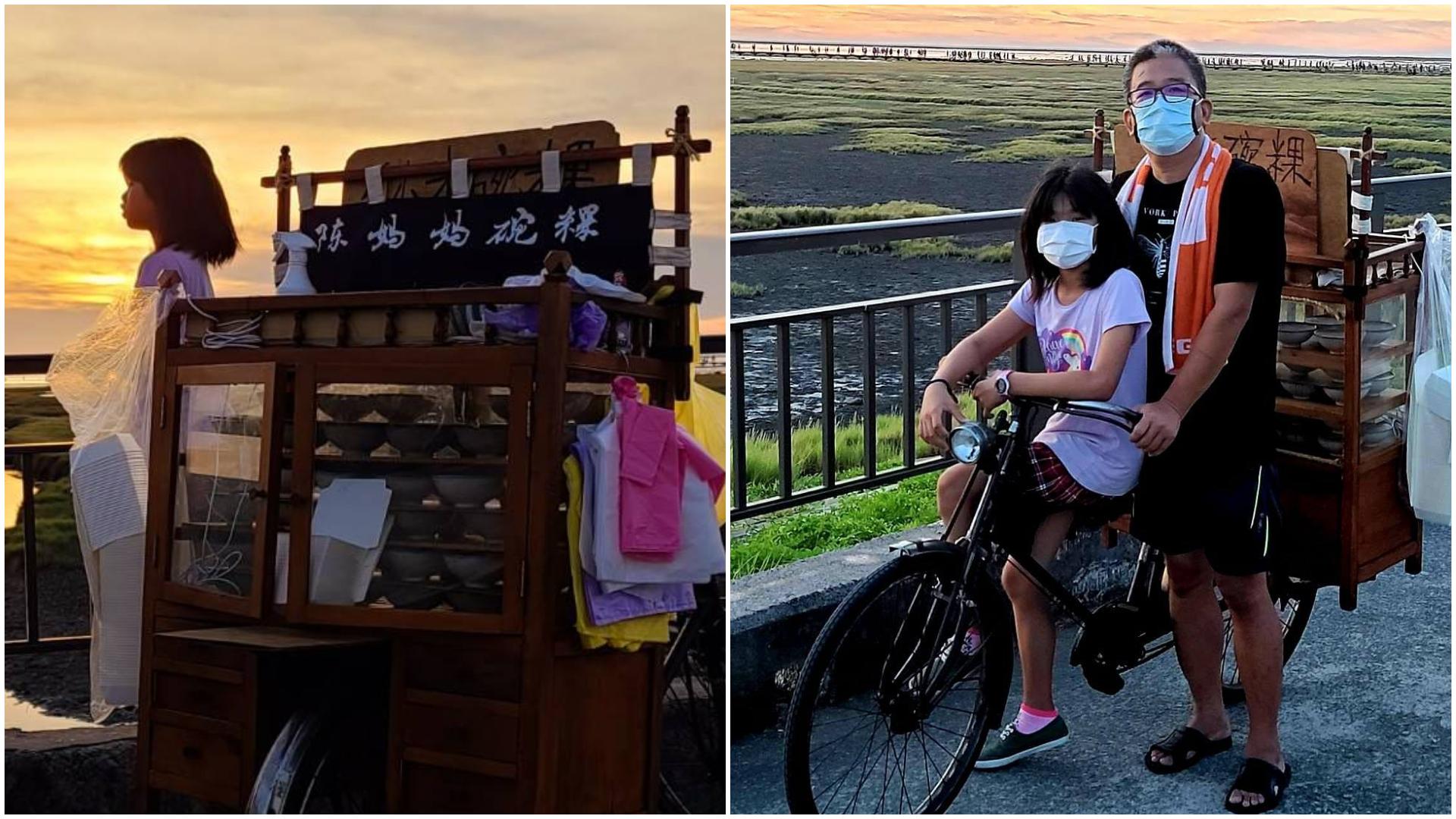 圖/陳媽媽碗粿臉書粉絲團 碗粿爸家境差仍拒捐款 要讓女兒知道「不能靠伸手活」
