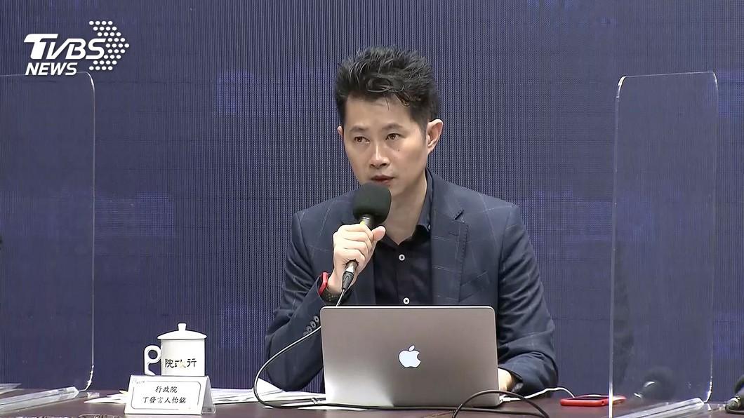 圖/TVBS資料畫面 快訊/挺不過「牛肉麵風波」 蘇貞昌同意丁怡銘請辭