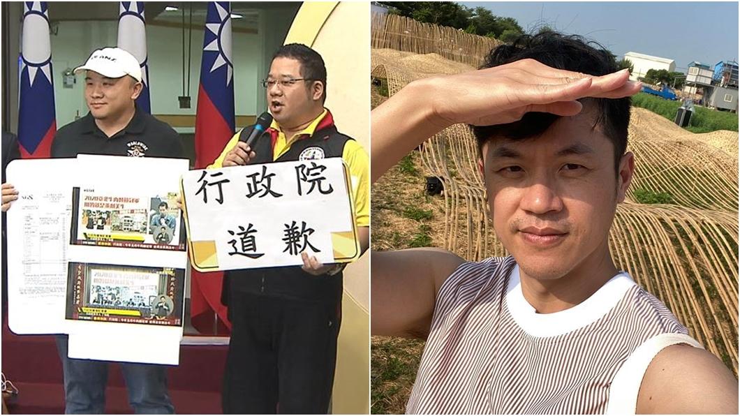 (圖/TVBS資料畫面、翻攝自焦糖臉書) 遭爆是「政院牛肉麵哏圖」來源 焦糖急切割挨轟