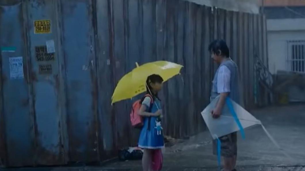圖/翻攝自宇哥讲电影Youtube,電影《希望:為愛重生》(非當事新聞畫面) 趙斗淳將出獄 被害女童頻噩夢被迫搬家
