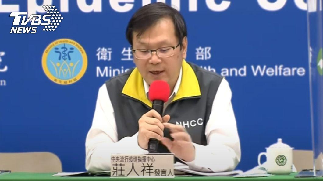 指揮中心發言人莊人祥。(圖/TVBS) 再增2例境外移入 指揮中心14時記者會說明