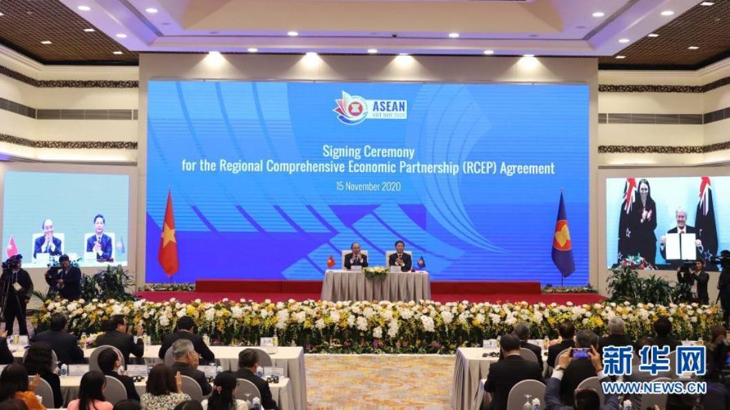 圖/翻攝自 新華網 RCEP簽訂成超級經濟圈 15國GDP達26兆美元
