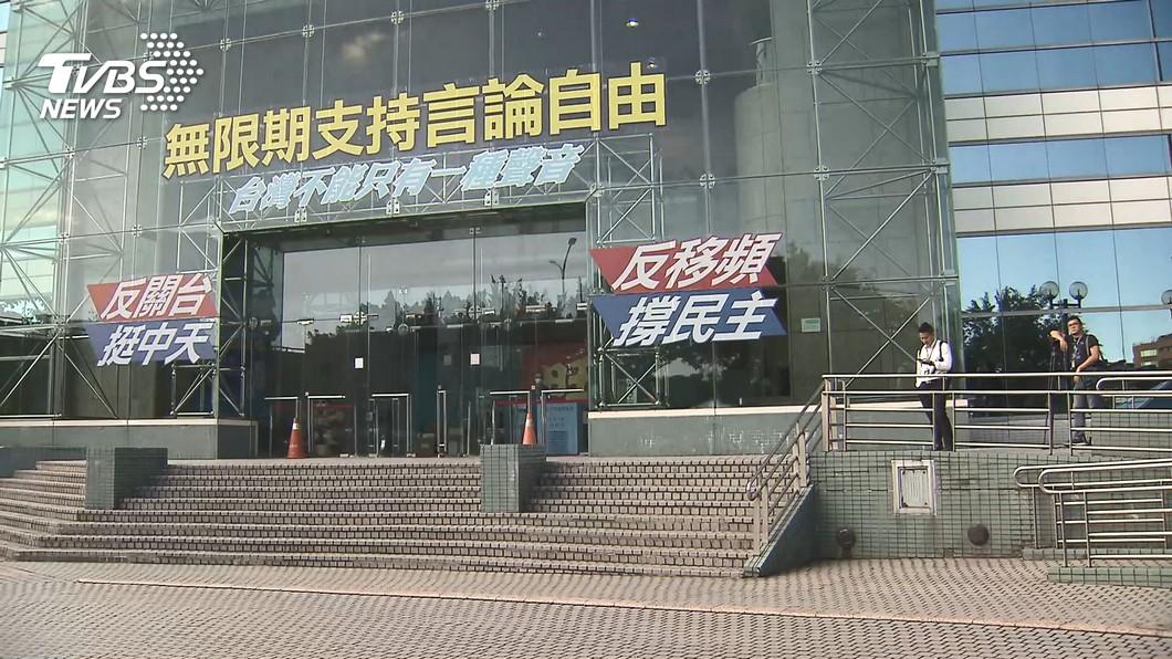 中天聲請假處分力求保住52台,法院7日裁定駁回。(圖/TVBS資料照) 中天「力保52台」聲請遭駁回 法院4大理由出爐