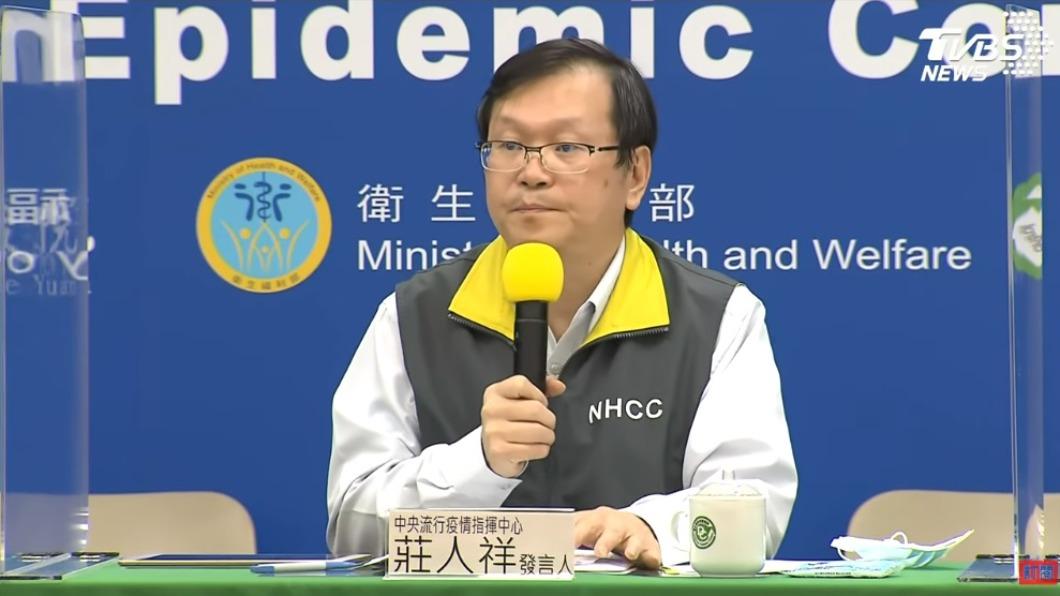 指揮中心發言人莊人祥。(圖/TVBS) 今一口氣增6例確診 指揮中心14時說明