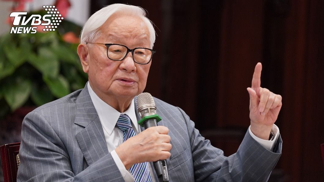 亞太經濟合作會議(APEC)領袖代表張忠謀。(圖/中央社) 張忠謀APEC同框川習 談後疫情台灣願分享成功經驗
