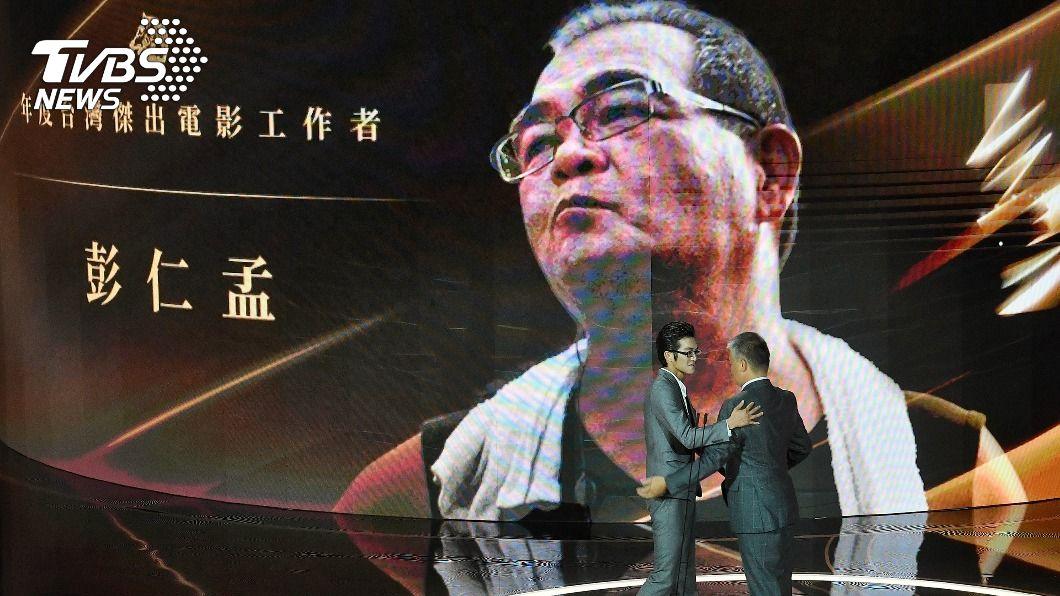 (圖/中央社) 金馬57/獲台灣傑出電影工作者 彭仁孟逝世由兒代領