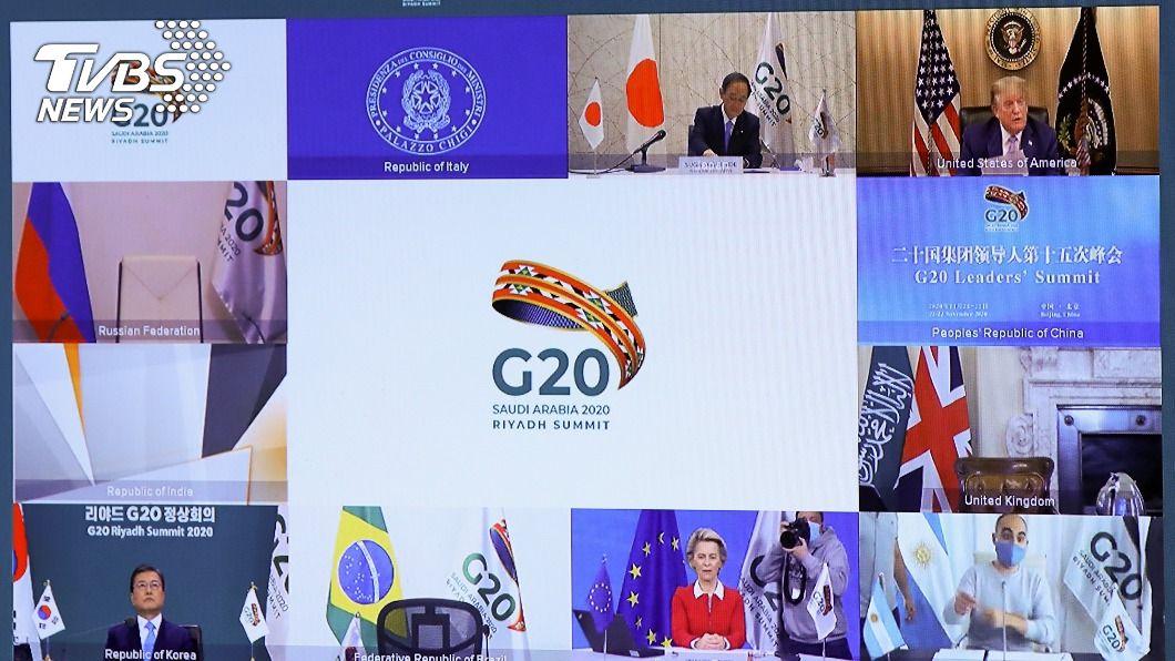 全球確診破5800萬 G20承諾疫苗公平分配