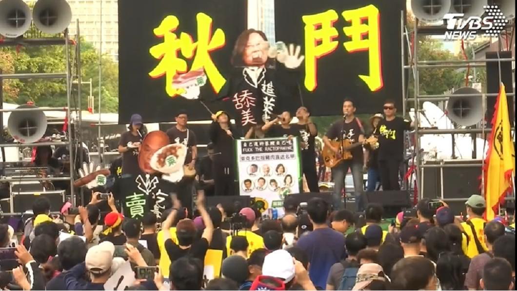 (圖/TVBS資料畫面) 秋鬥湧5萬人反萊豬 他直擊曝:民進黨已失去「此族群」