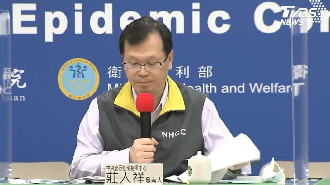 1123指揮中心記者會。(圖/TVBS) 台商迦納染疫 首例搭醫療專機返台治療