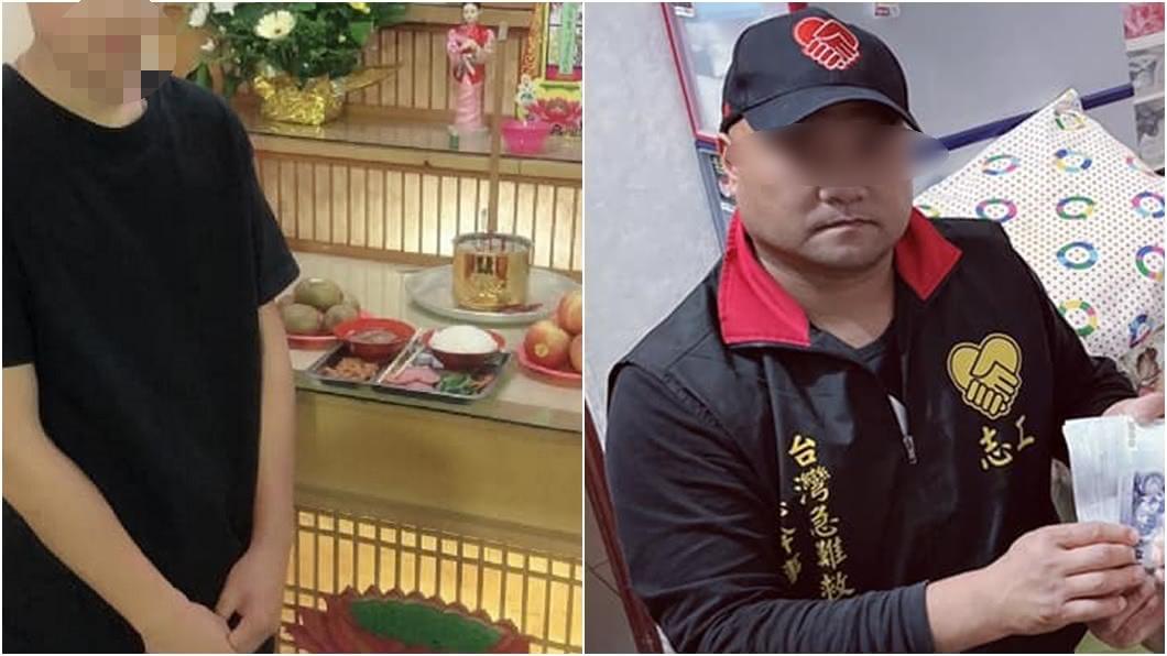 (圖/翻攝自陳在斌臉書) 少年嘸錢葬父 理事長急募619萬竟「私吞307萬」