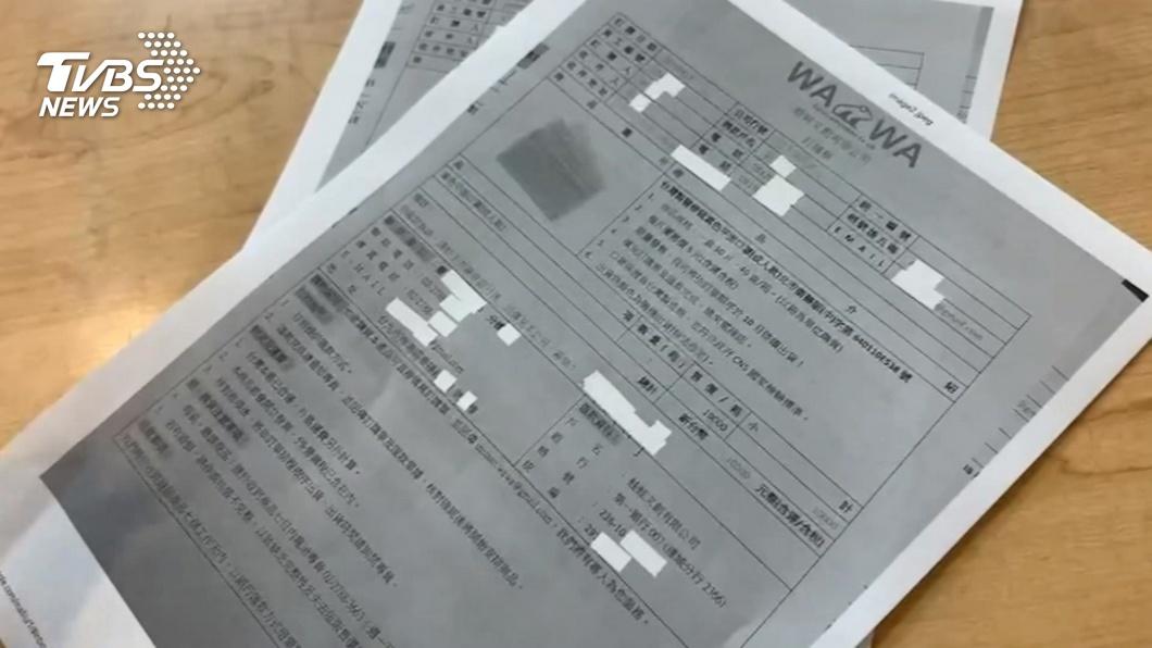 圖/TVBS資料畫面 快訊/賣口罩收款2千萬沒出貨 調查局立案追查