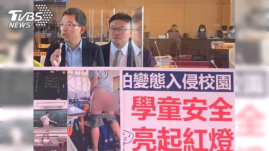 台中市議員指出,疑似有男子在校園教室裸拍。(圖/中央社) 校園教室內裸露自拍 中市警方查獲涉嫌男子