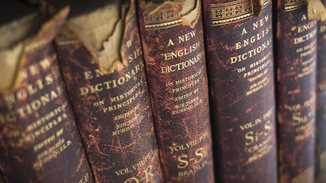2020多事之秋 牛津辭典難選年度代表字