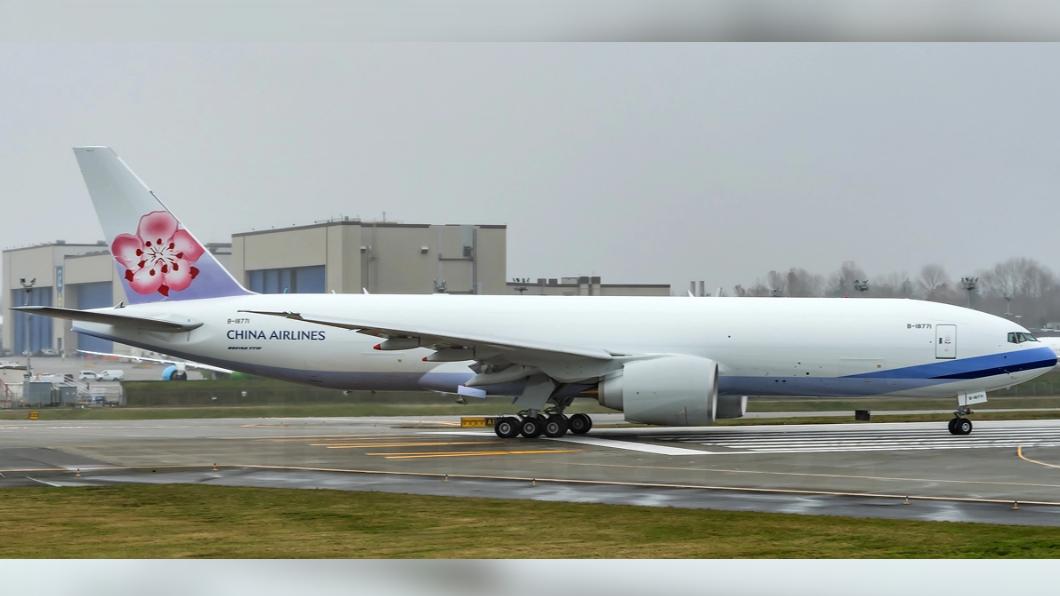 華航新機CHINA AIRLINES字體縮小。(圖/翻攝自JETPHOTOS Jordan Arens) 華航新機CHINA AIRLINES縮小 機身將有台灣意象