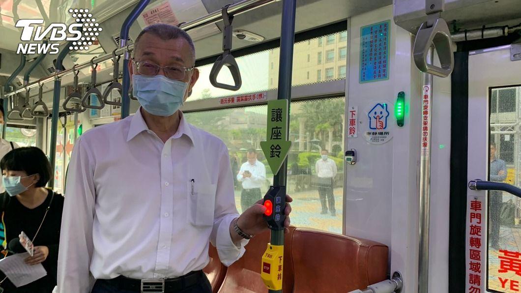 仁愛幹線公車試辦裝設「讓座服務鈴」,乘客上車時若需要座位可直接按鈴。(圖/中央社) 有需要就按一下 北市仁愛幹線公車試辦「讓座鈴」