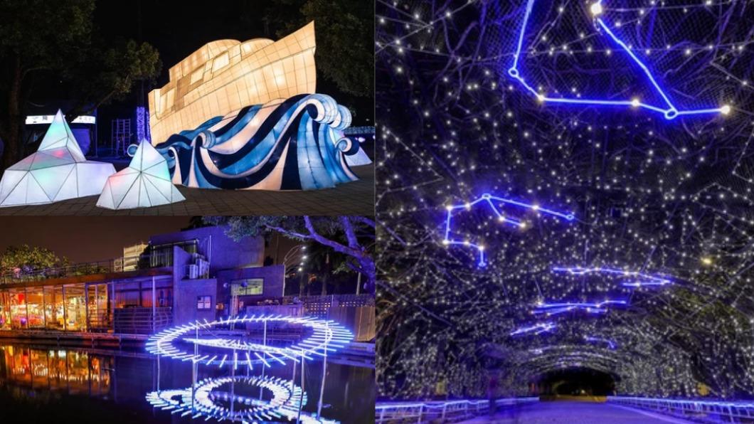 「2020屏東聖誕節」將在11月27日正式點燈。(圖/翻攝自屏東縣觀光旅遊網) 不用出國也能追極光! 屏東耶誕節27日絢爛點燈