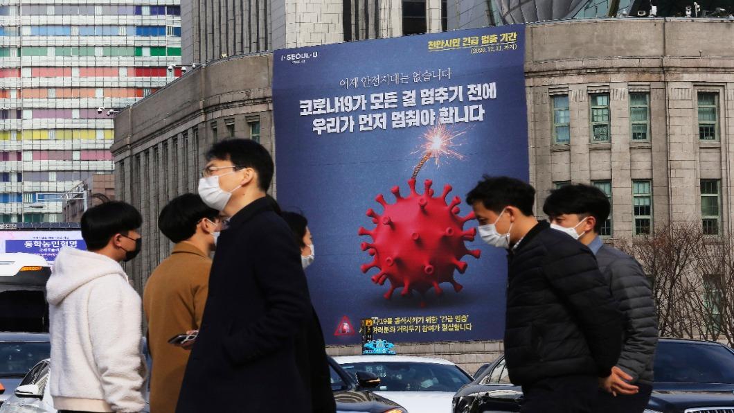 圖/達志影像美聯社 新天地教會後 最嚴峻!南韓單日增583例
