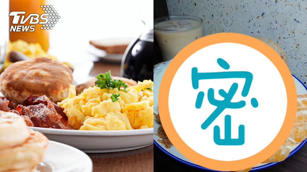 圖/shutterstock/達志影像、爆怨公社 美式早餐變中式!哥滿足老弟「5要求」 他傻愣:怎麼反駁…
