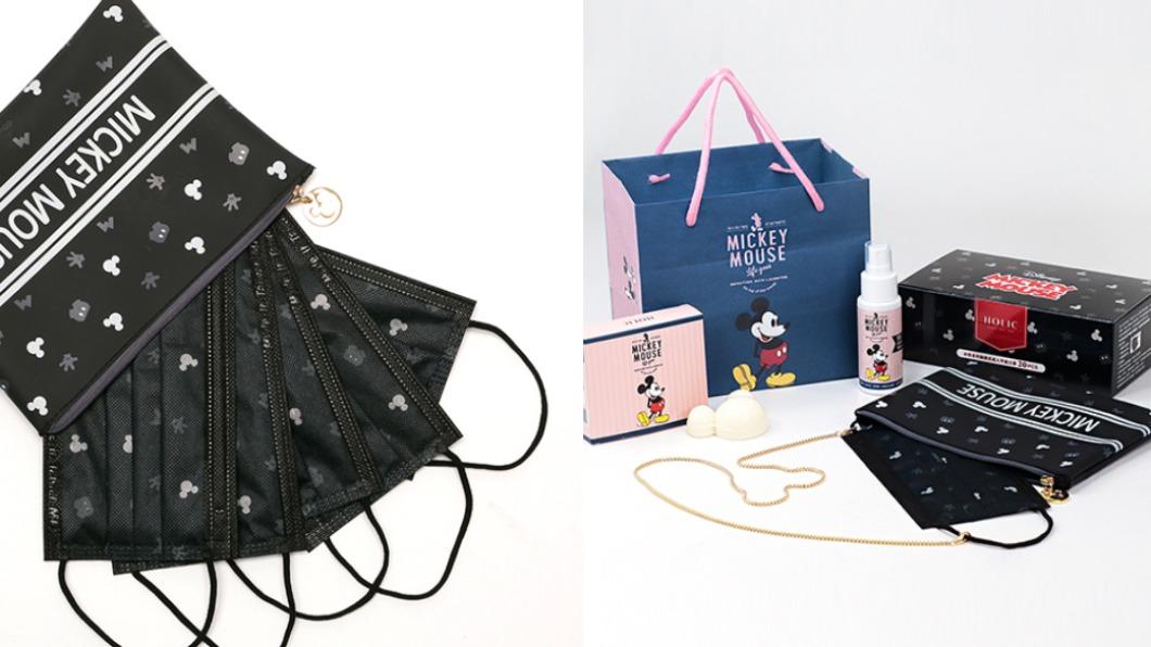 迪士尼口罩預計11/30下週一早上11點起在Grace Gift、Holic官網販售。(圖/翻攝自Grace gift 官方購物網站) 超Q迪士尼口罩上市!經典酷黑米奇11月30日開賣