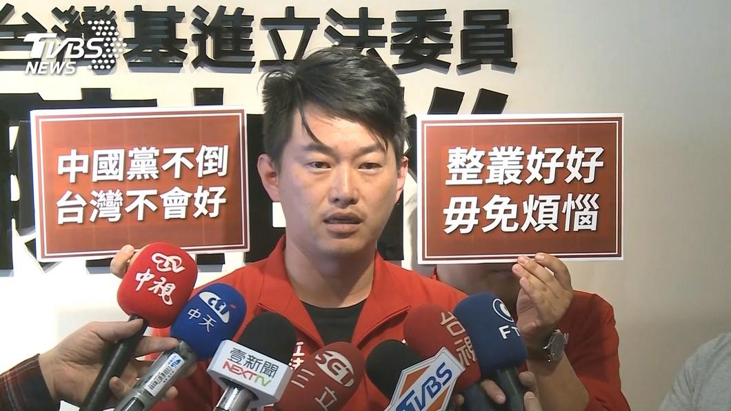 台灣基進立委陳柏惟。(圖/TVBS) 羅智強指名恐遭罷免 陳柏惟:願意接受民意檢驗