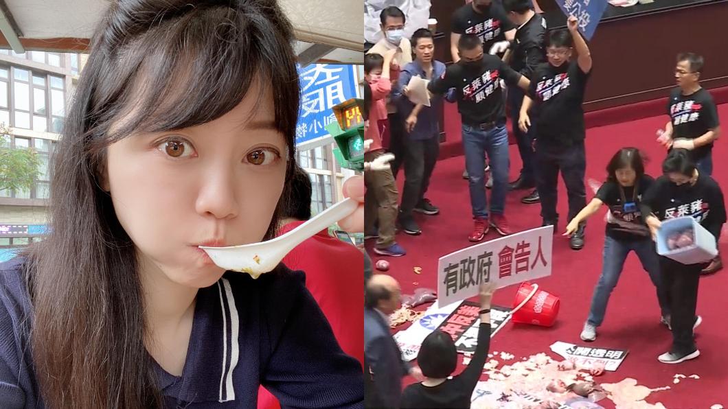 (圖/(左)翻攝自高嘉瑜Facebook、(右)TVBS資料畫面) 立院豬內臟亂飛 高嘉瑜爽嗑「豬心、豬腸」:昨天就想吃