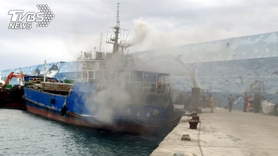 台東富岡漁港的「東翰輪」冒出濃煙。(圖/中央社) 東翰輪火警 業者:蘭嶼和綠島物資運送不影響