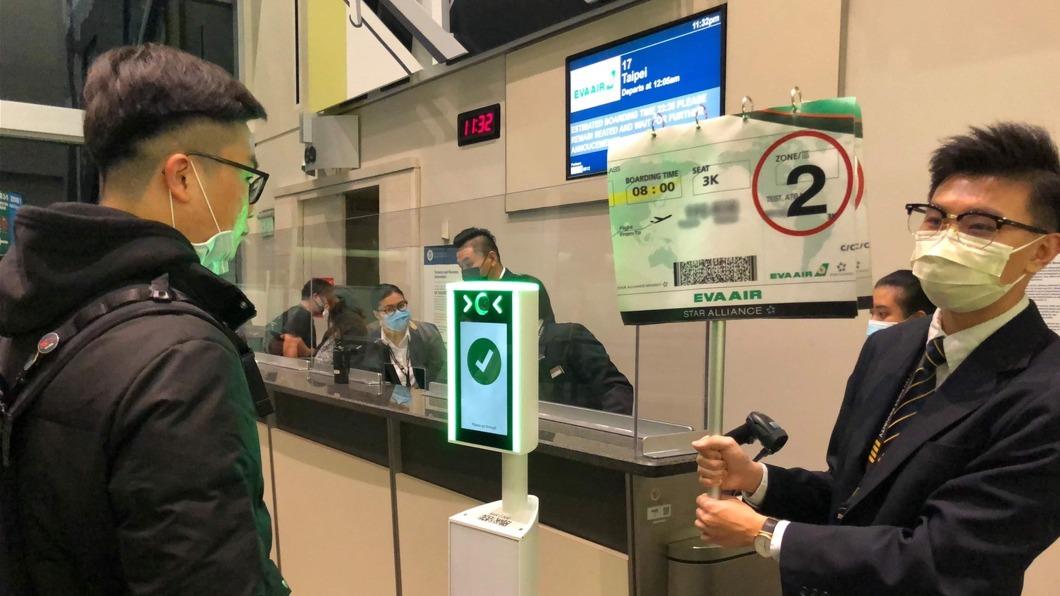 長榮航空即日起先在舊金山機場提供人臉辨識登機服務。(圖/中央社) 人臉辨識登機 長榮航空舊金山回台航班先推出
