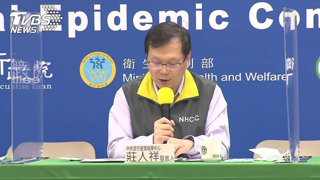 指揮中心發言人莊人祥。(圖/TVBS) 新冠肺炎增4例境外移入 又見英國確診者違法返台